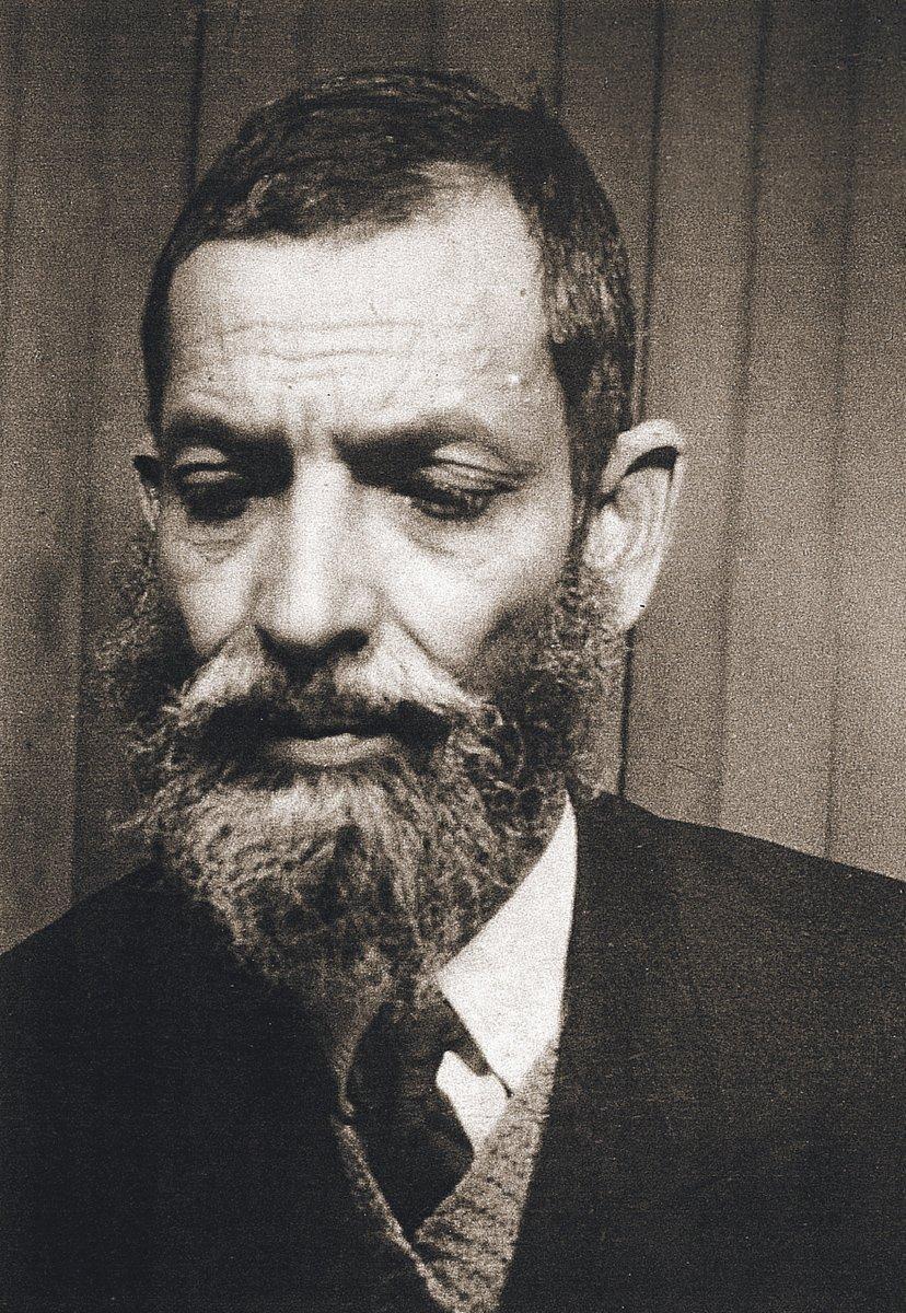 Muhammed Hamidullah ve İslam`da Devlet İdaresi